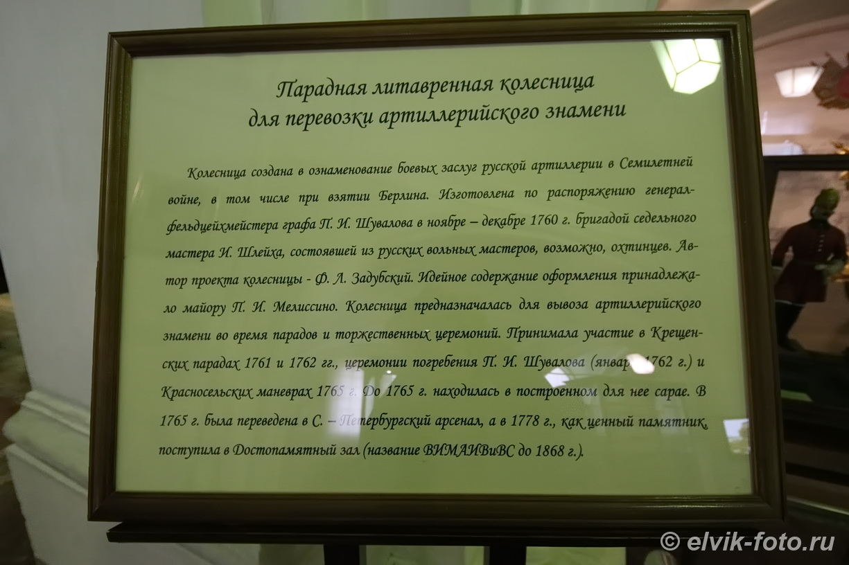 artillery-museum 48