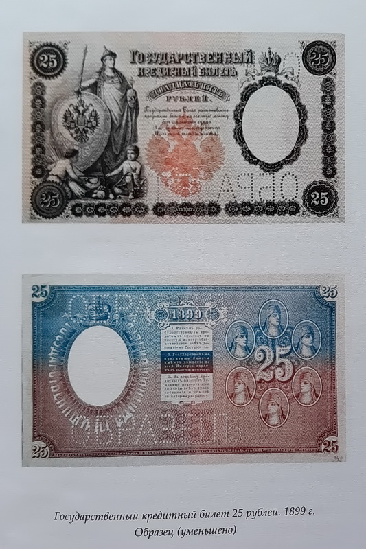 bankmuseum15