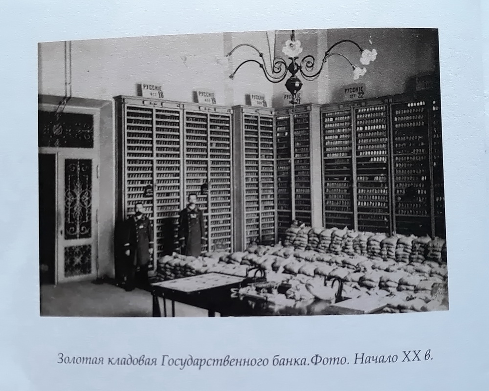 bankmuseum18