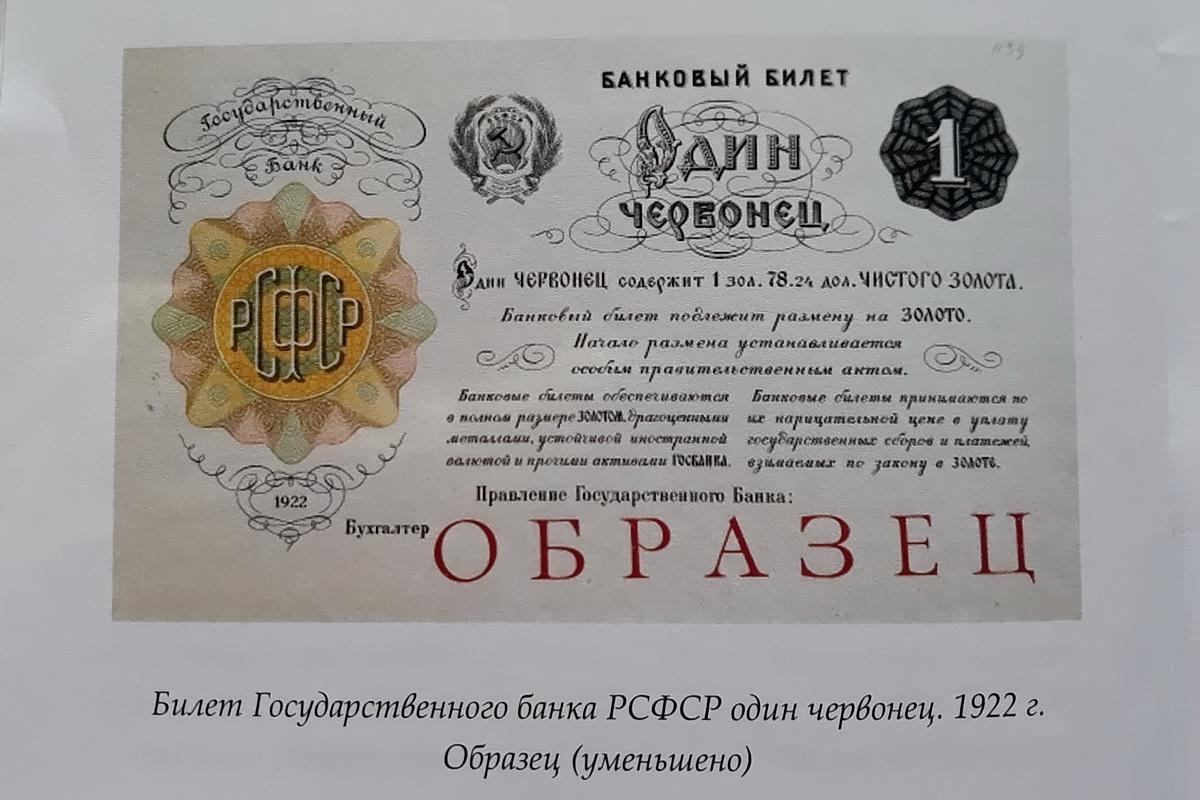 bankmuseum19