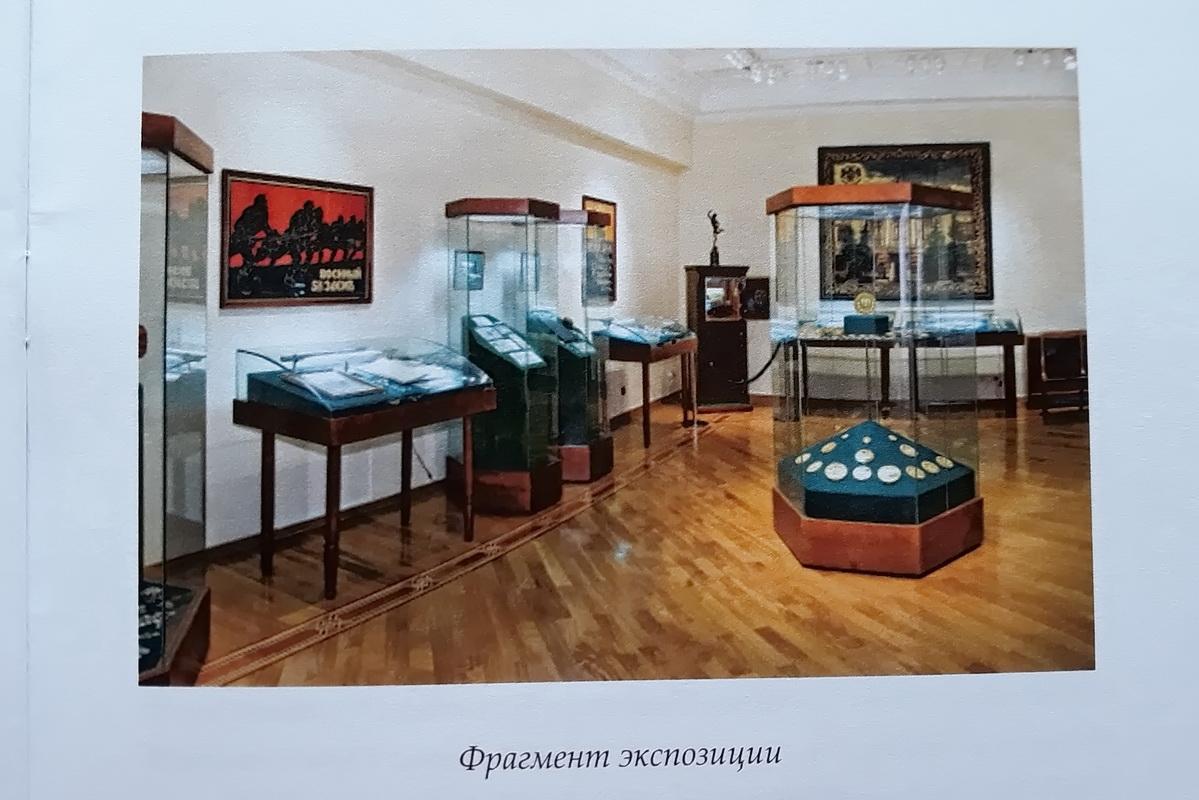 bankmuseum20