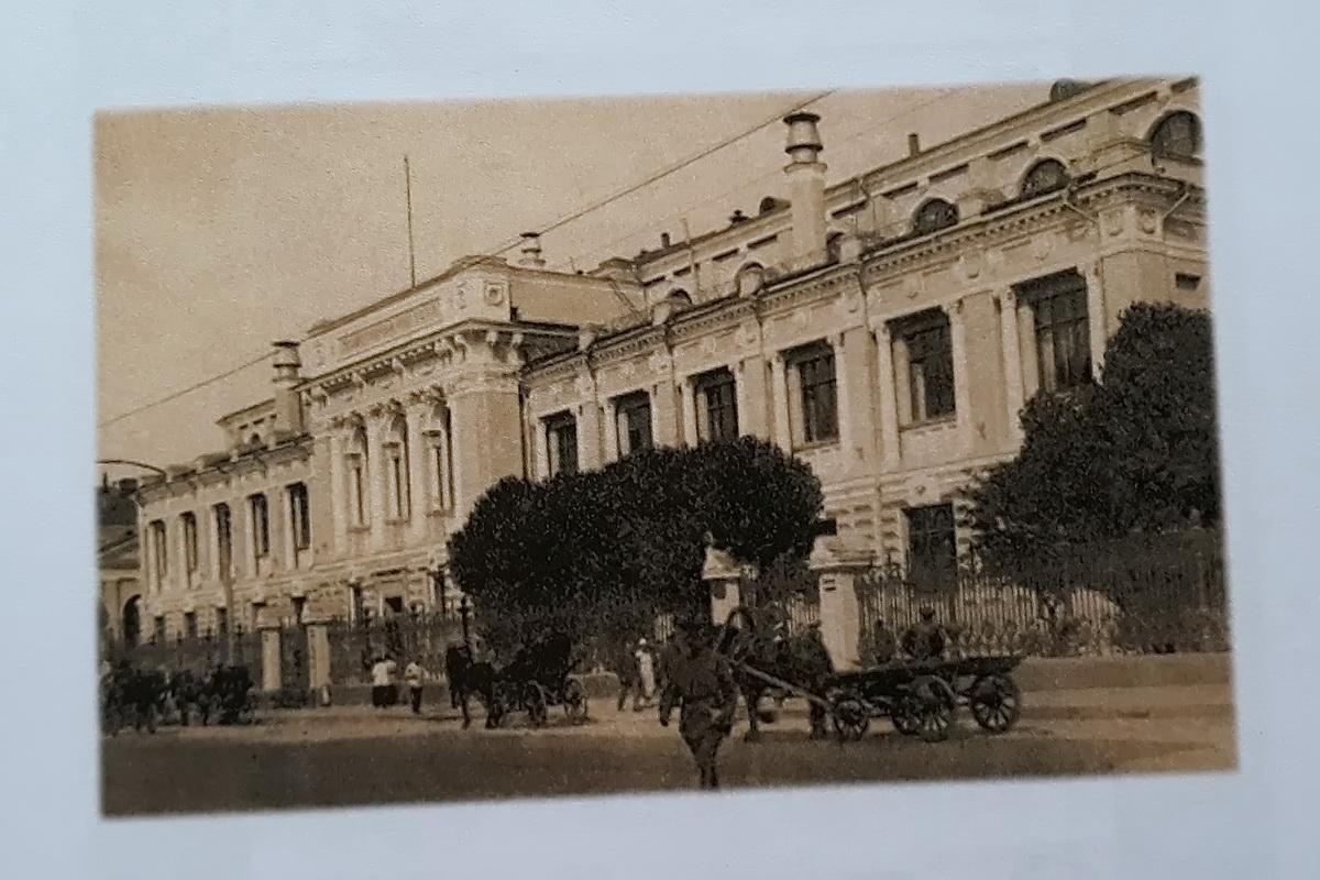 bankmuseum21