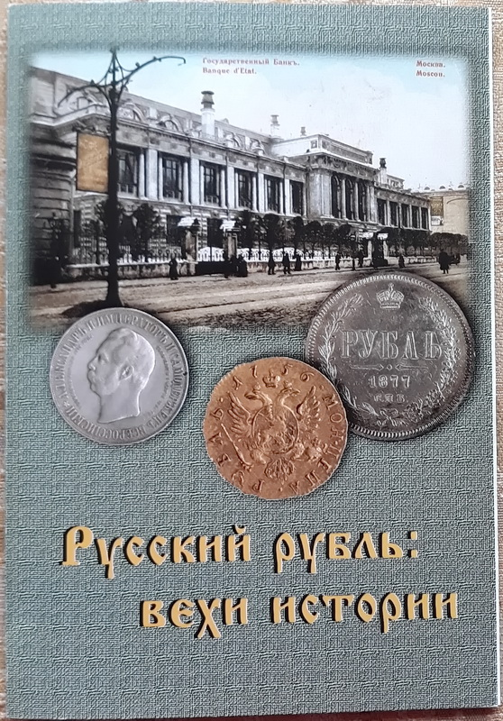 bankmuseum26