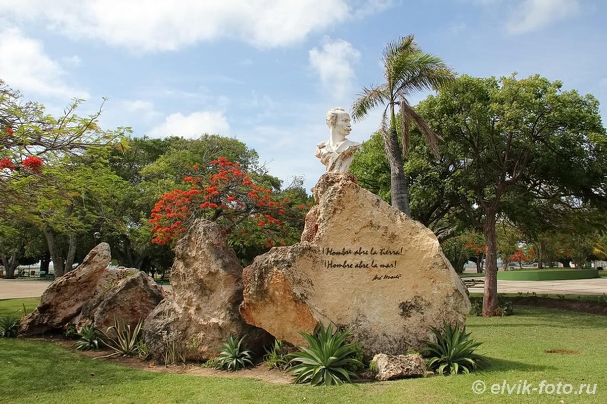 Куба, или Парамаргарин под пальмой
