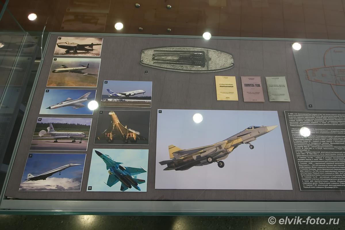 музей космонавтики 17