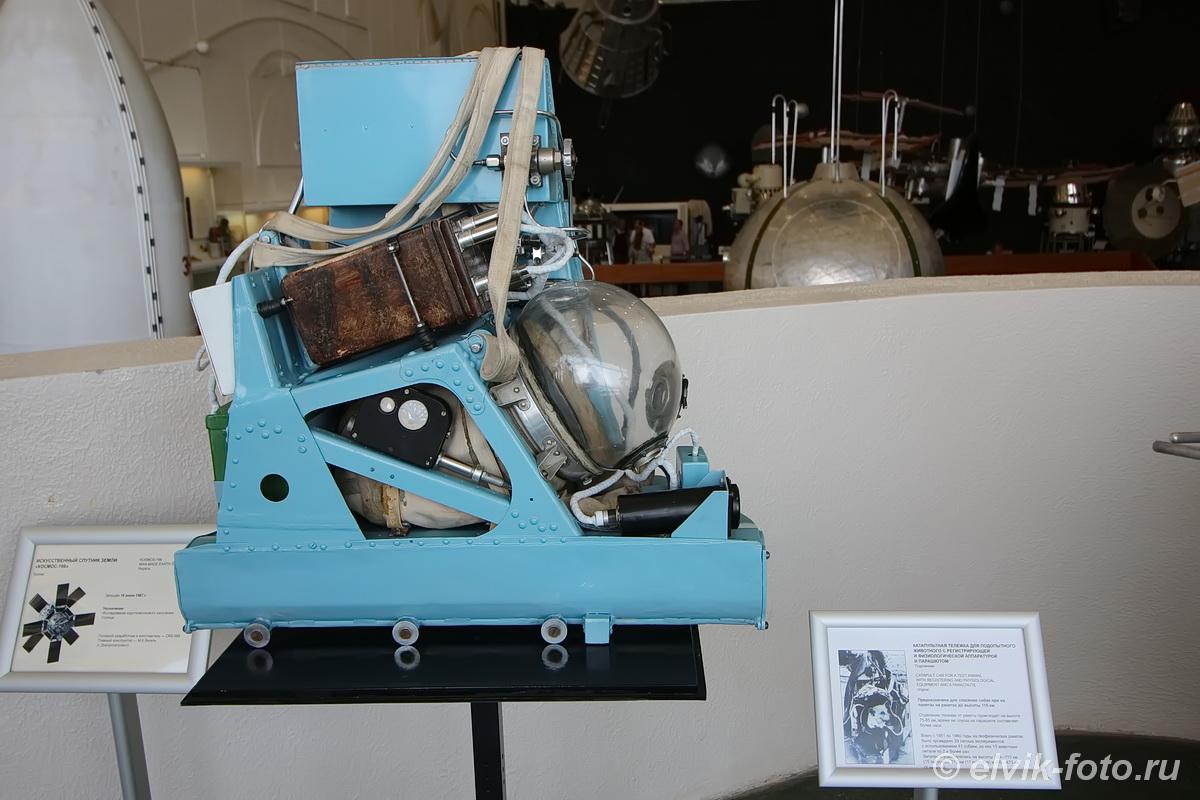 музей космонавтики 22