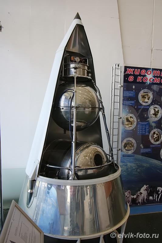 музей космонавтики 25