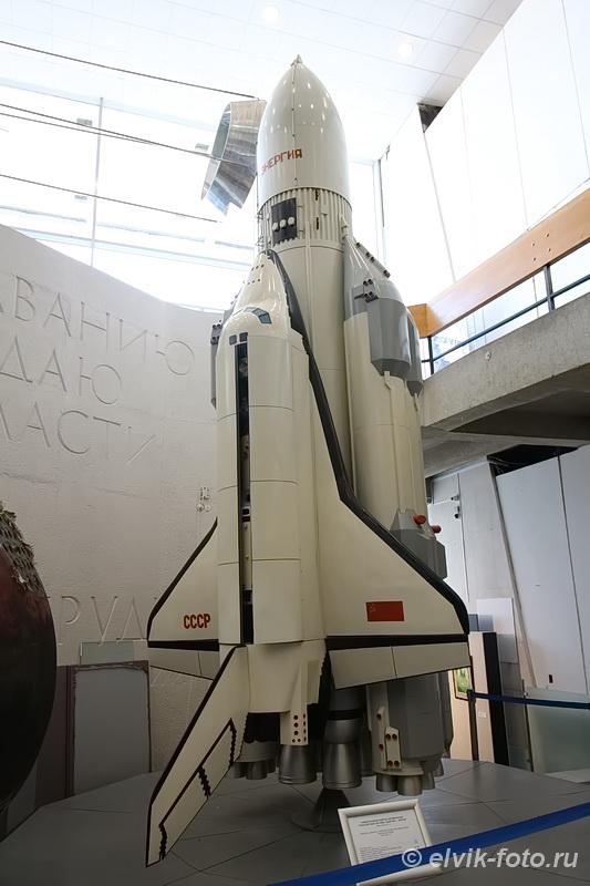музей космонавтики 40