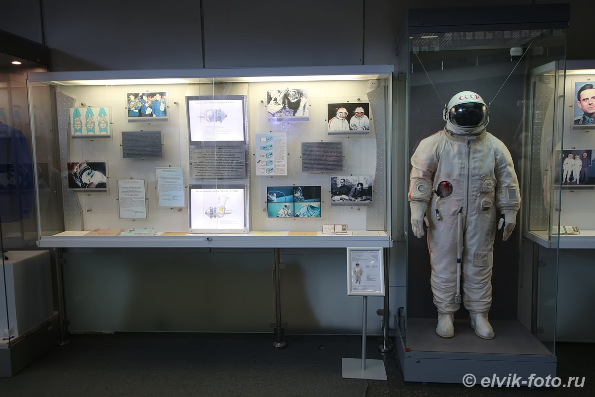 музей космонавтики 41