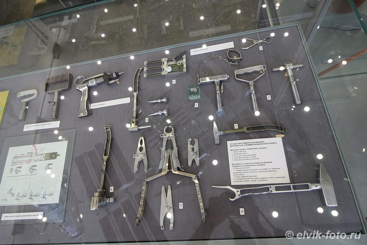 музей космонавтики 46
