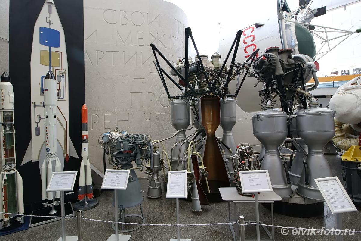 музей космонавтики 50