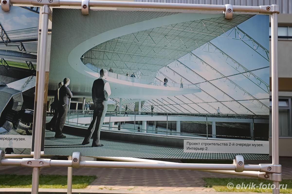 музей космонавтики 55