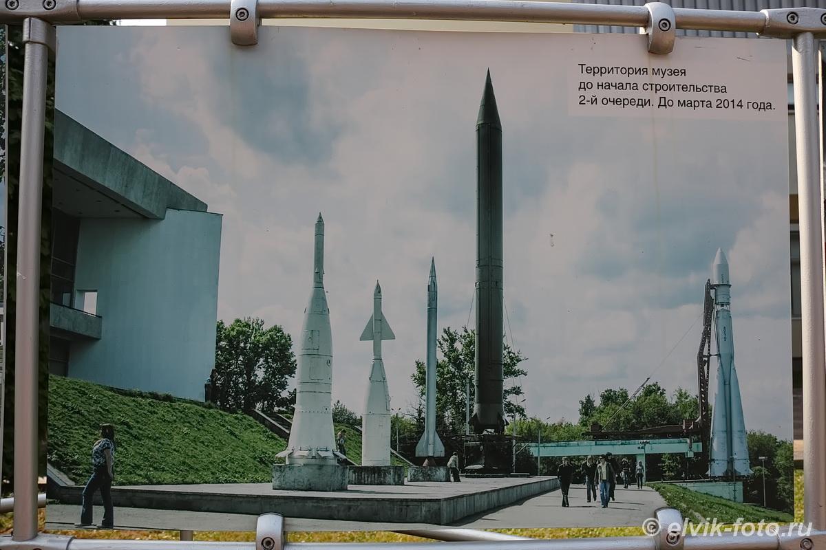 музей космонавтики 56