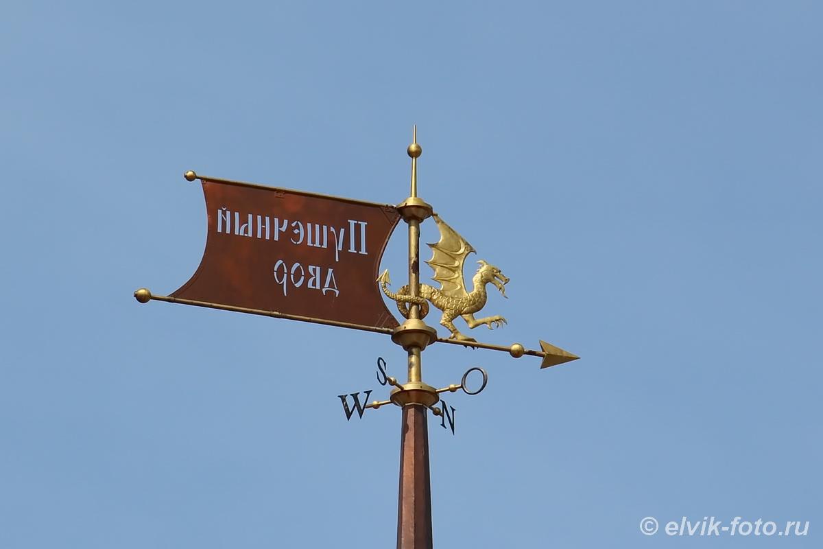 kazan-сity1