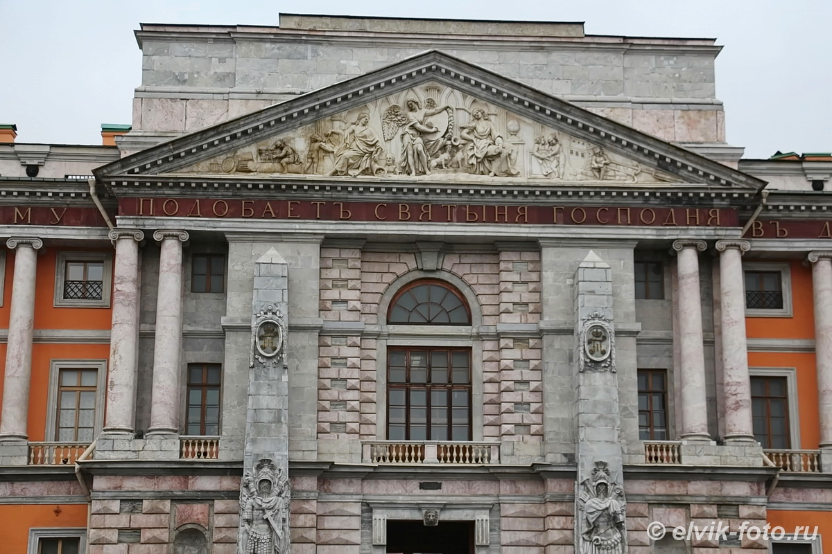 Михайловский замок 16