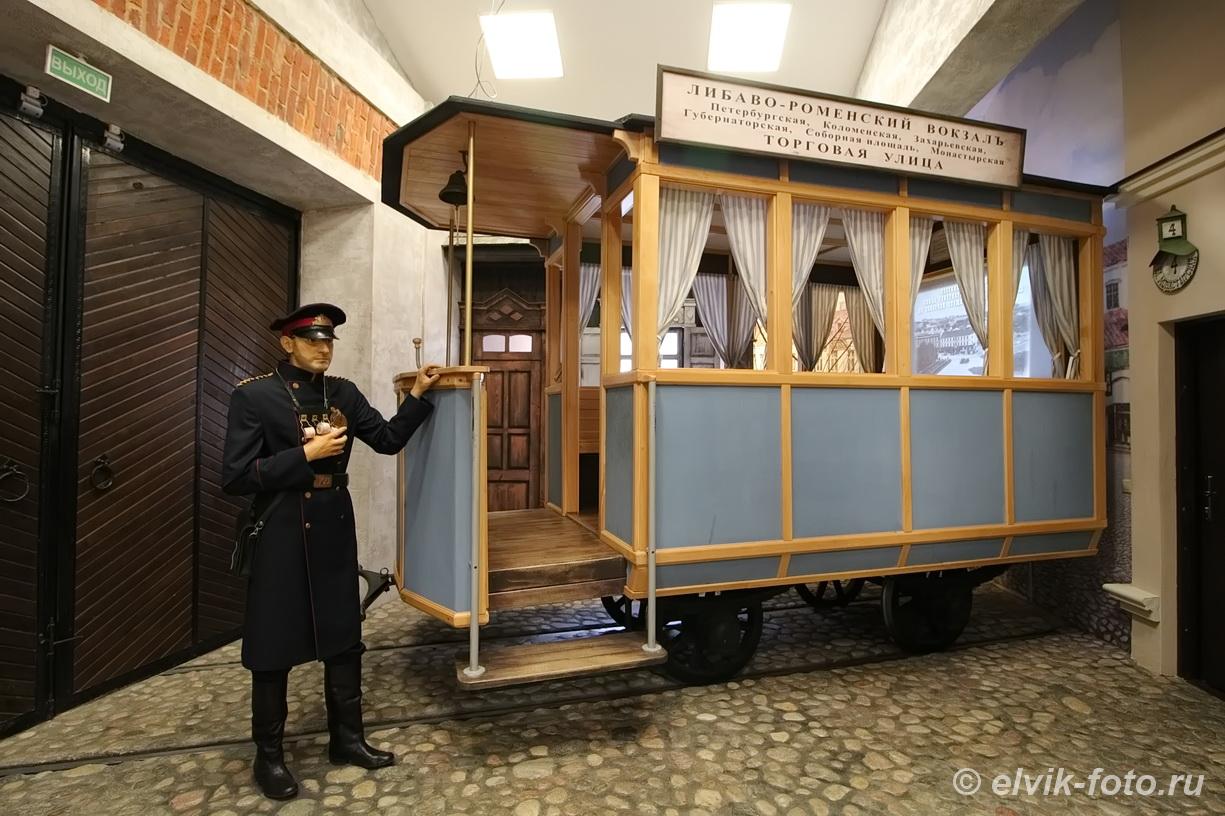 Музей Минская конка