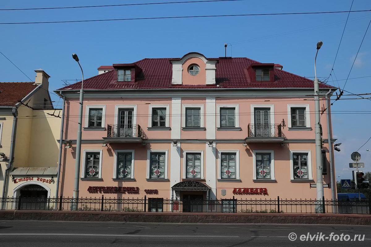 Минск 11