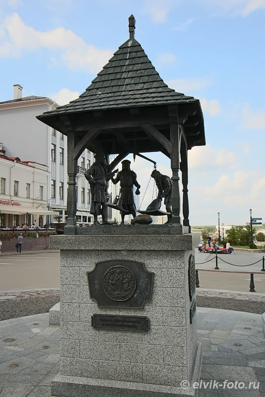 Минск 36
