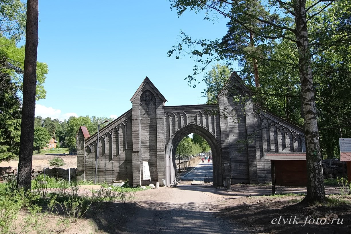 Парк Монрепо1