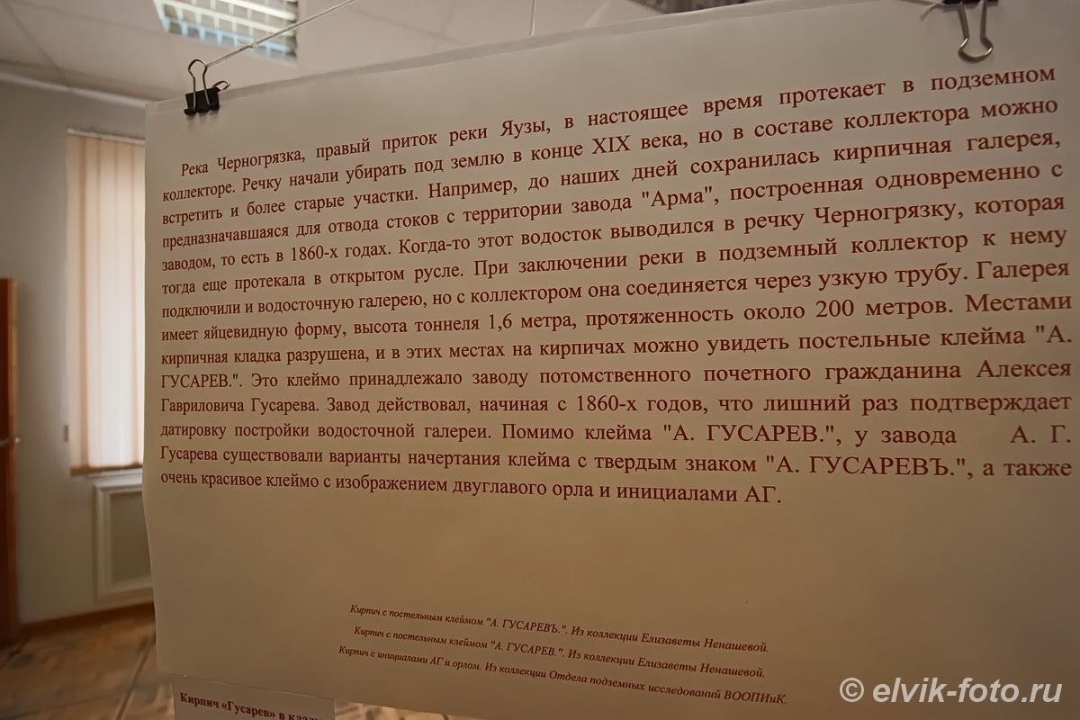 mosvoda49