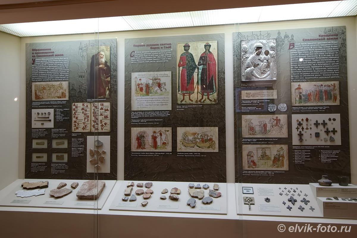 Исторический музей 13