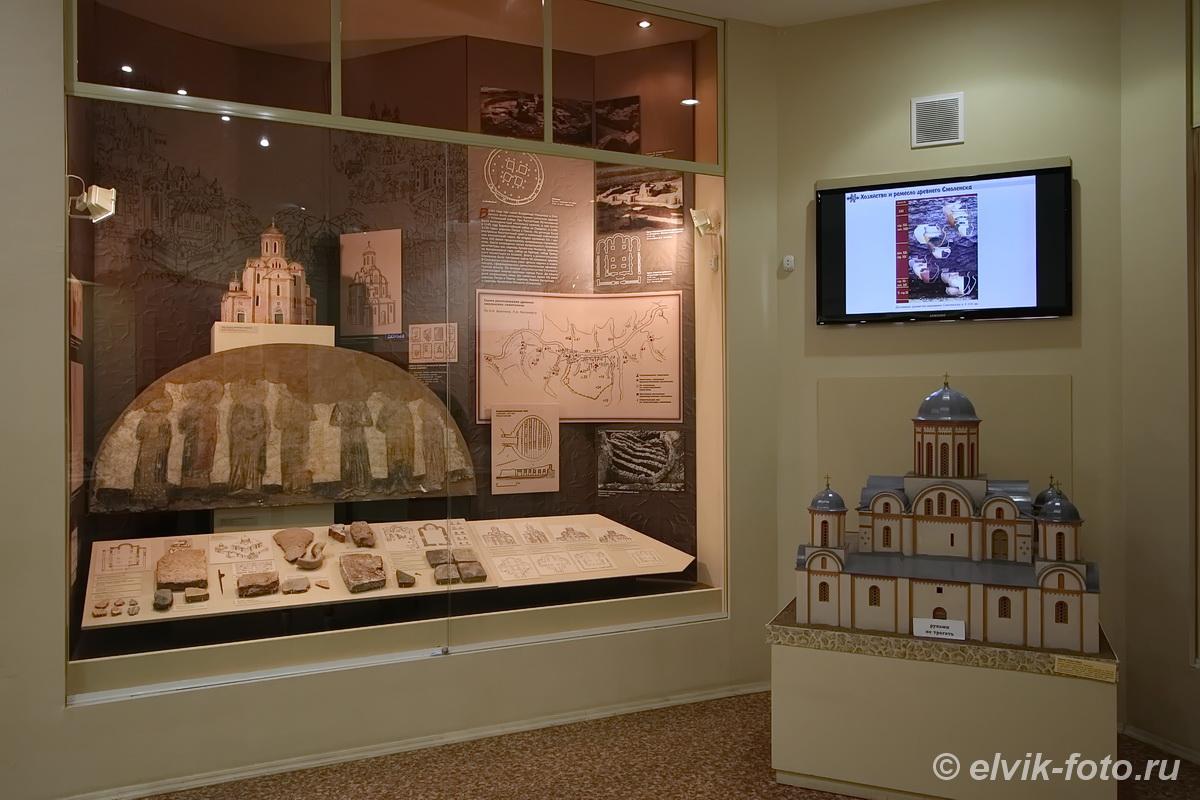 Исторический музей 14