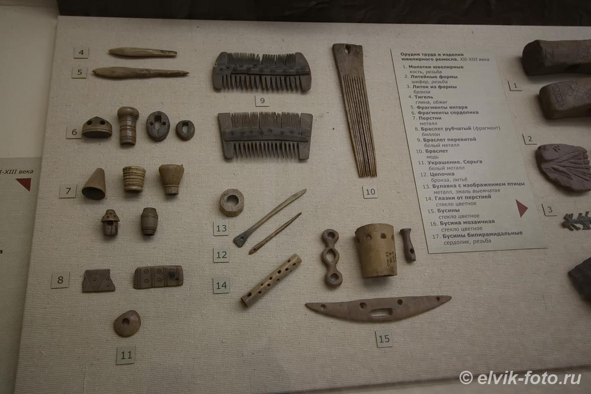 Исторический музей 16