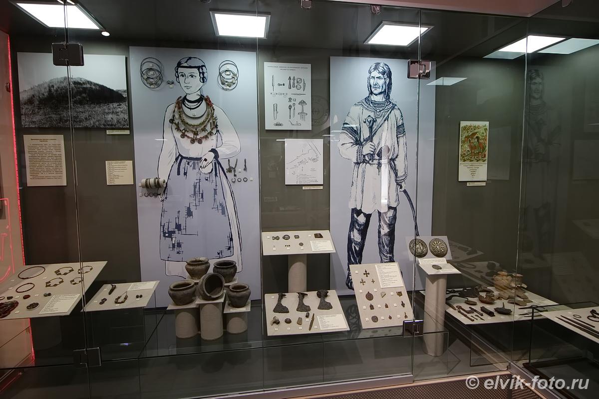 Исторический музей 20