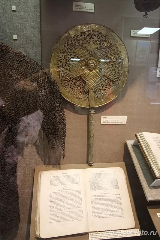 Исторический музей 22