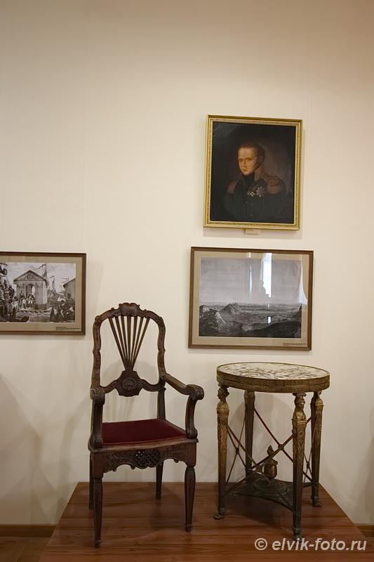 Исторический музей 45