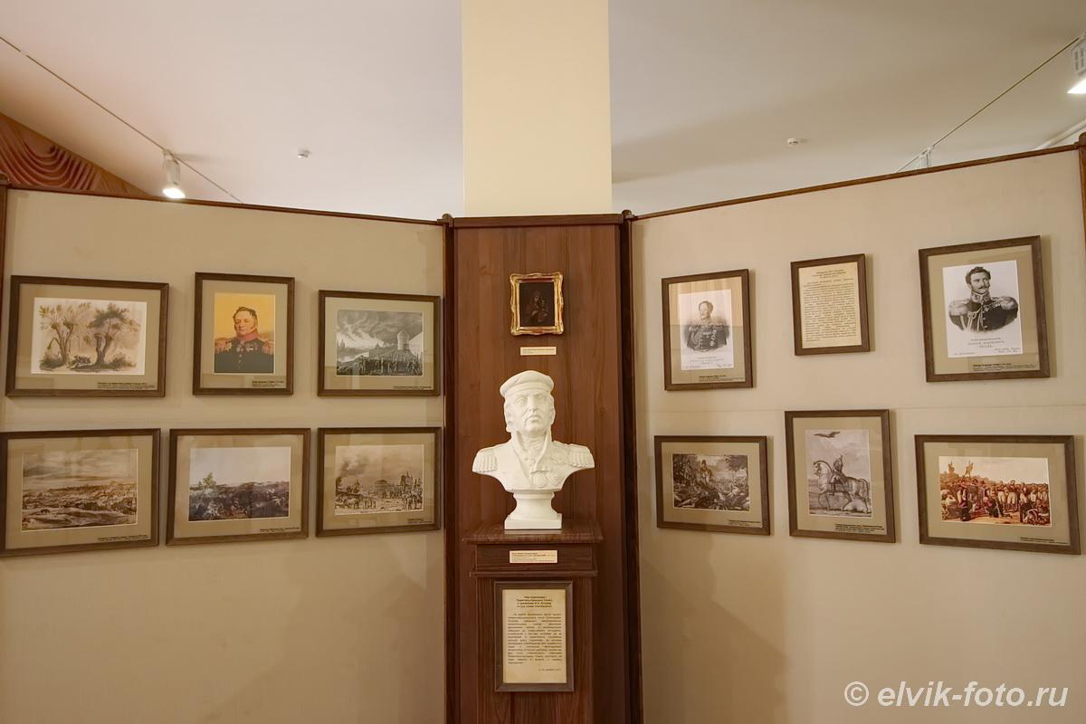 Исторический музей 46