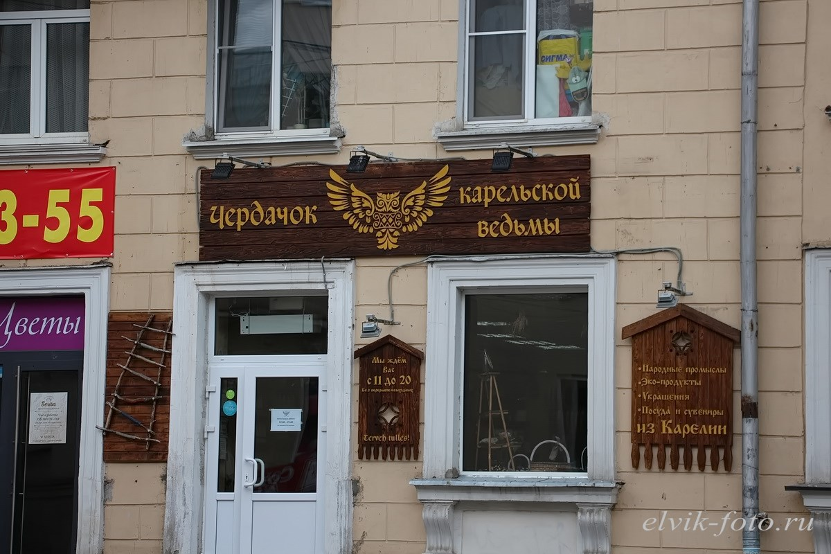 petrozavodsk44