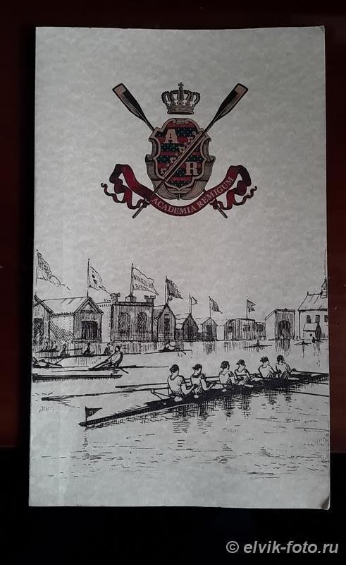 rowinghotel14