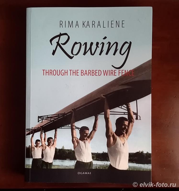 rowinghotel24