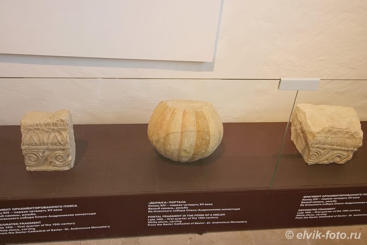 rublev-museum43