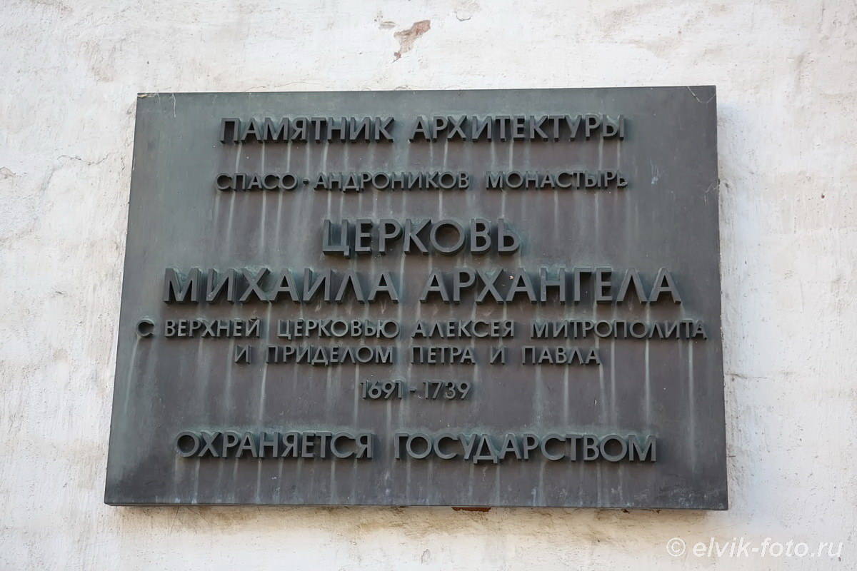 rublev-museum62
