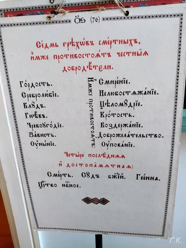 schoolspas-klepikovskaya21