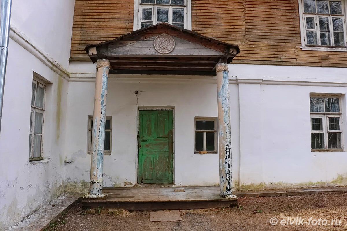 Vasilevo 11