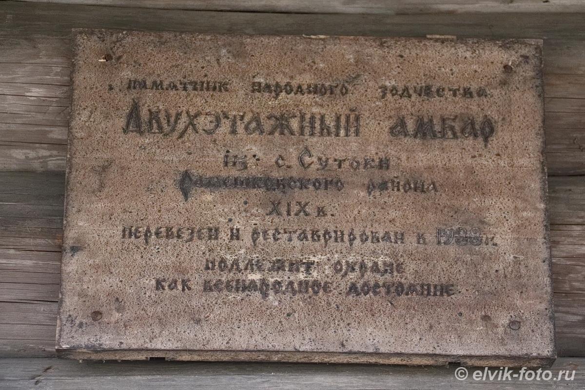 Vasilevo 47